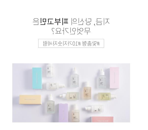Number 50ml