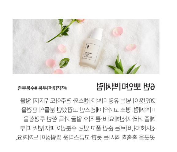 KOREA Number Serum 50ml BEAUTY