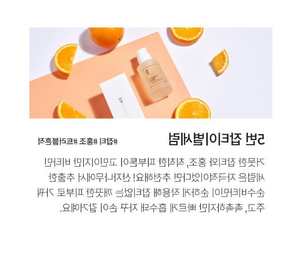 NEW KOREA Number 2ea 50ml K BEAUTY