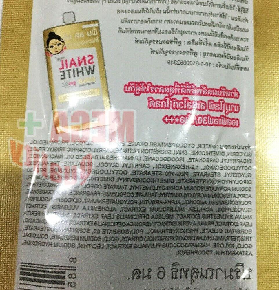 3x Namu Snail White Facial Gold 1000x Face Aging Recover