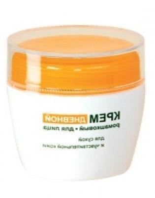 Belita & Vitex Camomile Natural Moisturizing Day Face Cream