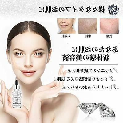 Essence skin care foil luxury Face hya