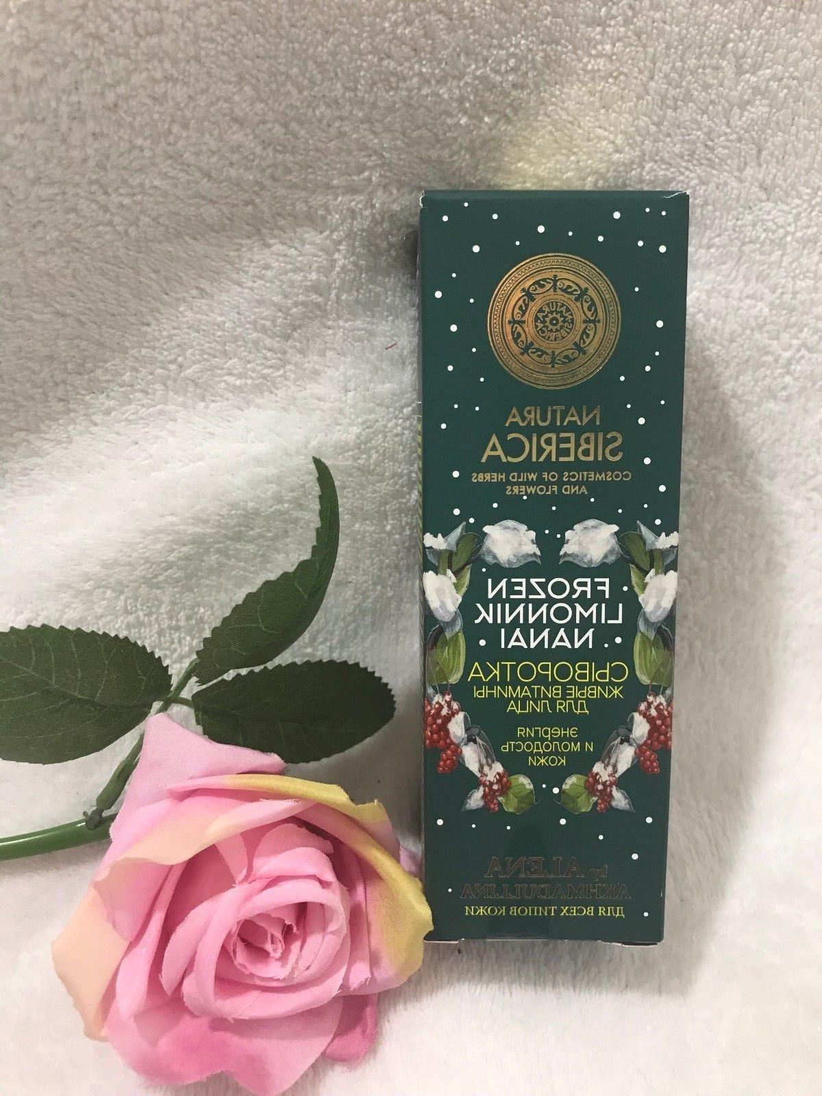 Natura Siberica Face Serum Limonnik Nanai Dry Skin Anti agin