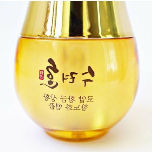 SOORYEHAN Gold SangHwang ampoule