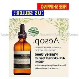 Aesop Parsley Seed Anti-Oxidant Serum  100ml/3.4oz