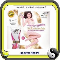 white spa glutathione concentrate serum